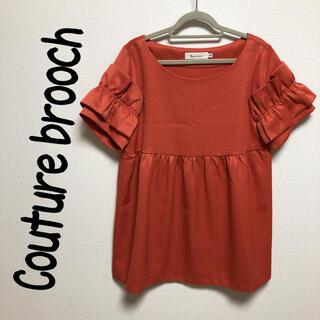 クチュールブローチ(Couture Brooch)のCouture brooch フリルブラウス(シャツ/ブラウス(半袖/袖なし))