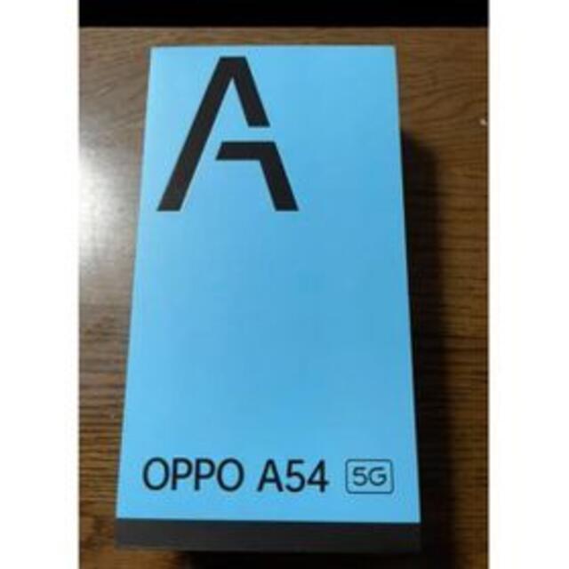 au(エーユー)の【新品】OPPO A54 OPG02 ファンタスティックパープル SIMフリー スマホ/家電/カメラのスマートフォン/携帯電話(スマートフォン本体)の商品写真