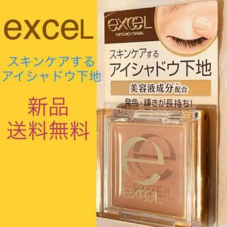 noevir - 【exceL】サナ エクセル アイシャドウベース 新品未使用 送料無料