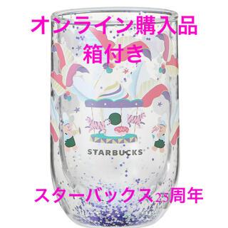 スターバックスコーヒー(Starbucks Coffee)のスターバックス 耐熱グラス コーヒーワンダーランド1個スタバ(グラス/カップ)