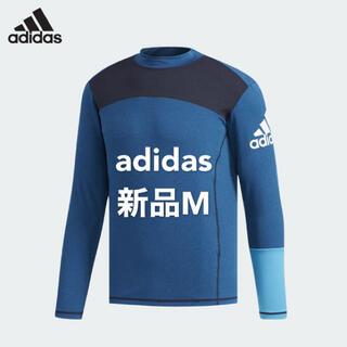 adidas - 新品M アディダス adidas  メンズ ラッシュガード 長袖プルオーバー