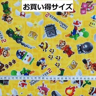 ニンテンドウ(任天堂)のお買い得サイズ マリオメーカー2 黄色 生地 はぎれ(生地/糸)