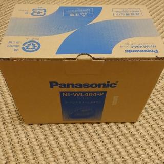 パナソニック(Panasonic)の※アキヒロ様専用 [新品・未使用] コードレススチームアイロン パナソニック(アイロン)