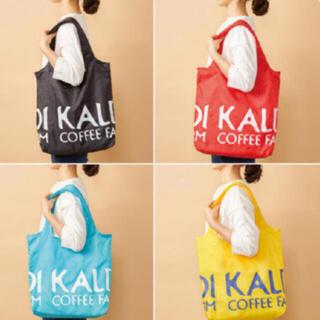 KALDI - カルディ ビッグエコバッグ 4色