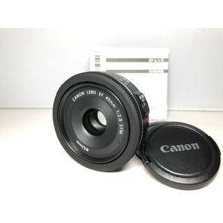 キヤノン(Canon)の極上品 キヤノン EF 40mm F2.8 STM(レンズ(単焦点))