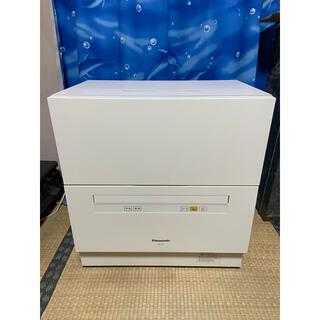 Panasonic - 美品❗️Panasonic NP-TA1-W 2018年製❗️