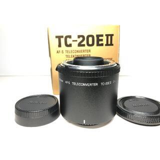 ニコン(Nikon)の極上品 ニコン テレコンバーター TC-20E II 2X(レンズ(ズーム))