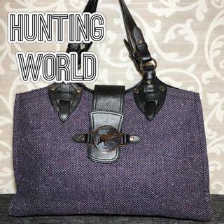 ハンティングワールド(HUNTING WORLD)の美品 HUNTING WORLD  ショルダーバッグ 肩掛け ツイード レザー(ショルダーバッグ)