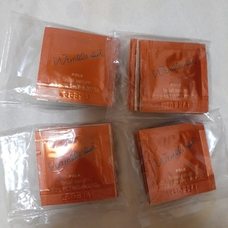 POLA - POLA リンクルショット メディカル セラム N サンプル 40包