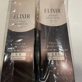 ELIXIR - エリクシール アドバンスド T2 しっとり