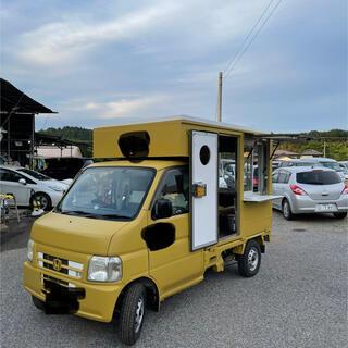ホンダ - ホンダアクティトラック移動販売車