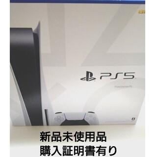 SONY - PS5 通常版  新品未使用 プレイステーション5