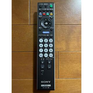 ソニー(SONY)のSONY ソニー リモコン RM-JD017(その他)
