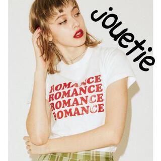 ジュエティ(jouetie)のjouetie ロゴTシャツ(Tシャツ(半袖/袖なし))