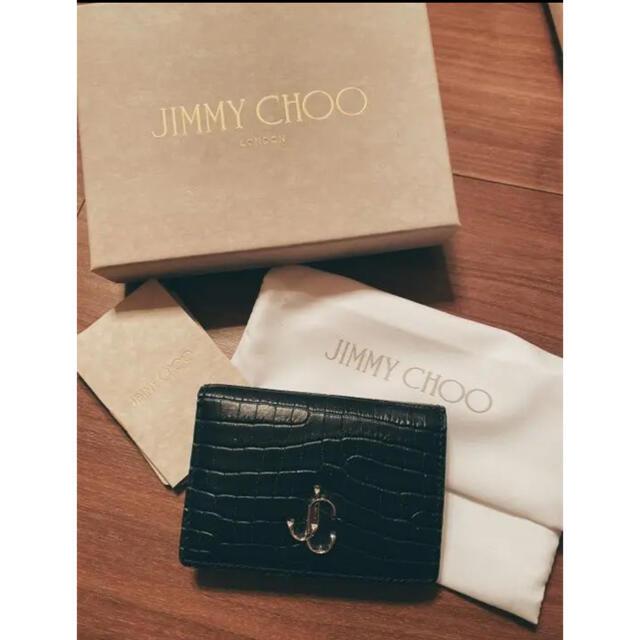 JIMMY CHOO(ジミーチュウ)の【JIMMY CHOO】クロコダイル型押し折りたたみ財布 レディースのファッション小物(財布)の商品写真