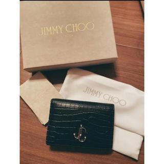 JIMMY CHOO - 【JIMMY CHOO】クロコダイル型押し折りたたみ財布