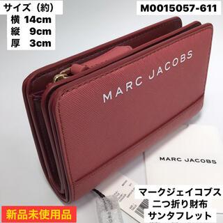 MARC JACOBS - 新品 マークジェイコブス  二つ折り財布  サンタフレッド