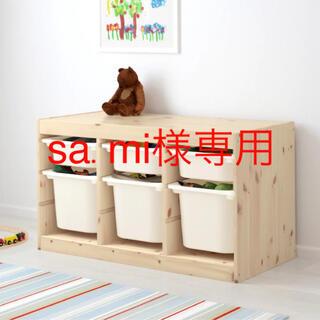 イケア(IKEA)の7.24(その他)
