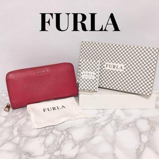 フルラ(Furla)の【美品】FURLA BABYLON ラウンドファスナー長財布 レッド 箱袋付き(財布)