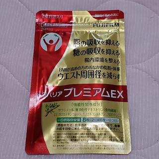 フジフイルム(富士フイルム)のメタバリアプレミアムEX 14日分(ダイエット食品)
