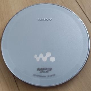 SONY - SONY CDウォークマン D-NE730