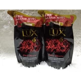 LUX - 希少 LUX スカーレットローズ ダークベリー ボディソープ 詰め替え 匿名配送