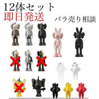 MEDICOM TOY - 新品 Kaws Tokyo First キーホルダー 12種 セット