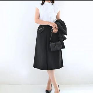 René - neige パール付きスカート