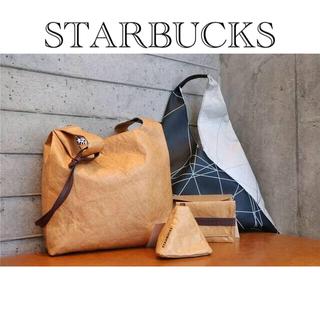 Starbucks Coffee - スターバックスtyvekバッグ お買い得三点セット レア品