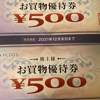 ⑮ 【ポイント消化、クーポン使用に】ヤマダ電機 株主優待券 1000円分(ショッピング)