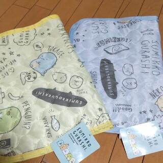 サンエックス - 新品 すみっコぐらし 冷感枕パットカバー2枚セット