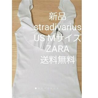 ZARA - 新品 stradivarius Mサイズ リブ トップス ホワイト タンクトップ