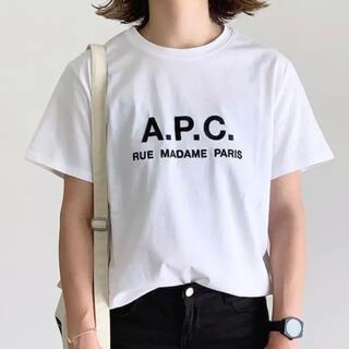 A.P.C - 匿名発送☆新品未使用APCのロゴTシャツ