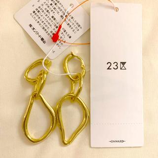 ニジュウサンク(23区)のイヤリング(イヤリング)