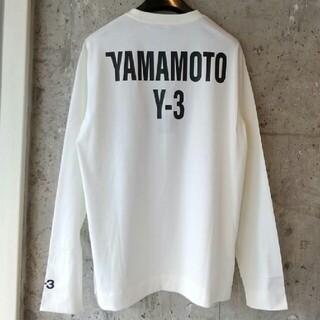 Y-3 - Y-3  ワイスリー  長袖Tシャツ  ロンT  ホワイト  M