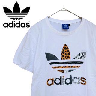 adidas - アディダス adidas アニマル柄 トレフォイル デカロゴ Lサイズ