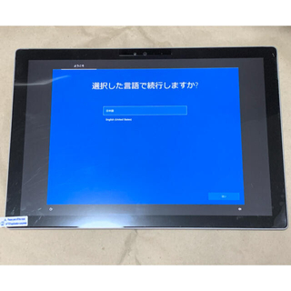 Microsoft - Surface Pro4 i5 8/256GB ジャンク扱い ミニDP-VGA付