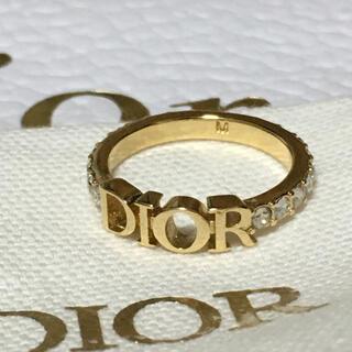 Christian Dior - Dior リング メタル&クリスタル