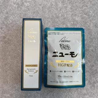 ニューモ育毛剤 75ml + サプリメント 計2点