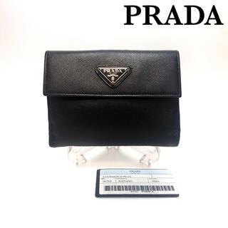 PRADA - プラダ PRADA  財布 折り財布 サフィアーノ ブラック 黒