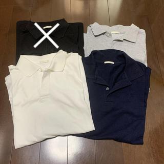 ジーユー(GU)のGU ジーユー ポロシャツ 4色 無地 4枚セット(ポロシャツ)