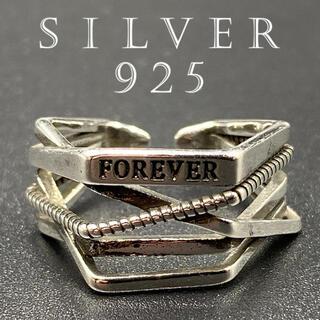 カレッジリング シルバー925 印台 リング 指輪 silver925 76 F