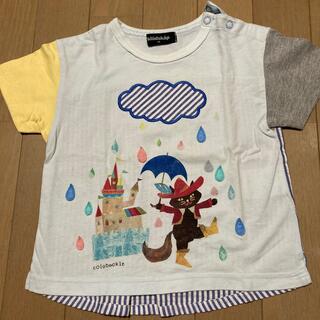 kladskap - グレードスコープ♡ Tシャツ 90