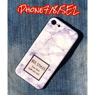 【iphone7/8・SE2専用ケース】BeeStyles背面ケースビアンコ新品