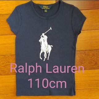 ラルフローレン(Ralph Lauren)のラルフローレン 紺色 Tシャツ 110cm(Tシャツ/カットソー)