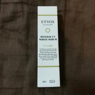 ETVOS - エトヴォス ミネラルUVホワイトセラム SPF35・PA+++