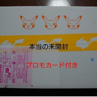 ポケモン - yu nagaba × ポケモンカードゲーム スペシャルbox 本気の未開封