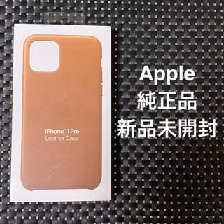 Apple - 【新品未開封】Apple純正 iphone11 PRO レザーケース ブラウン