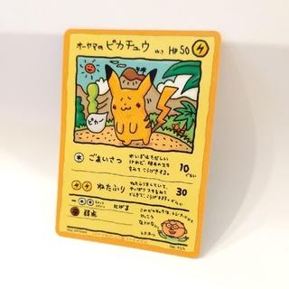 ポケモン(ポケモン)のオーヤマのピカチュウ ポケモンカード (シングルカード)