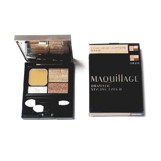 MAQuillAGE - マキアージュアイシャドウ ドラマティックスタイリングアイズD OR311